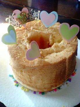 Bday_cake_mom